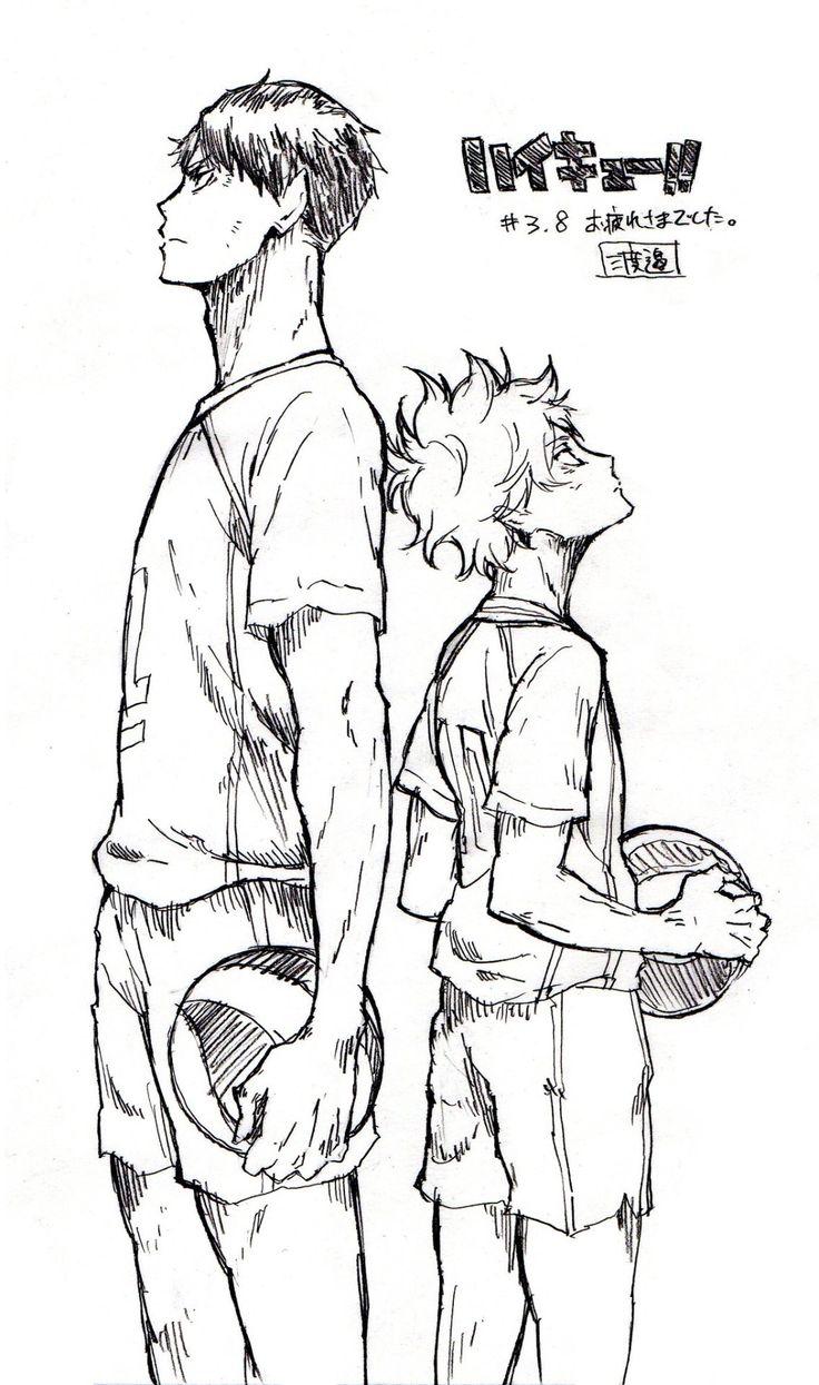 Please hepl god. Hinata is so short.