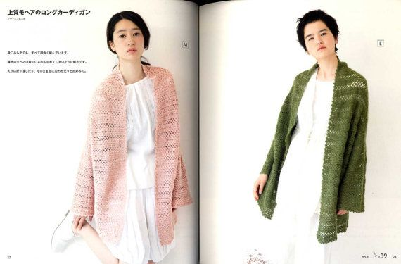 Nice Knit Wear for Any Body Shapes Japanese Crochet by pomadour24