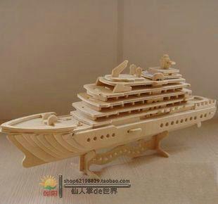 Wooden 3D Ship Model Puzzle DIY wood Handmade Tetralogy Luxury Yacht $23.40