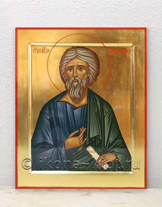 The Apostle Andrew