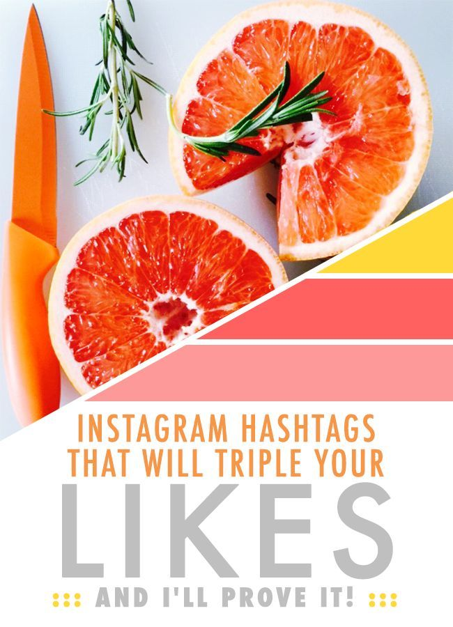 Ooh la la! Gorgeous blog graphic and great tips* Instagram Hashtags for Bloggers That Will Triple Likes || A complete list of powerful hashtags that are PROVEN to work!
