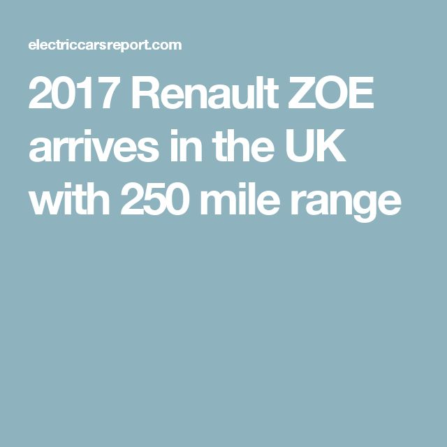 2017 Renault ZOE arrives in the UK with 250 mile range