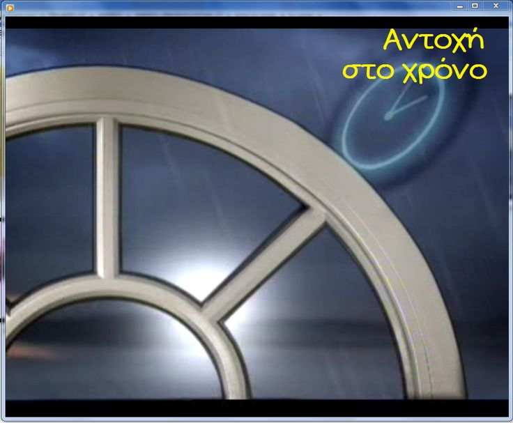 GREEK ALUMINIUM ASSOSIATION 1. ΤΙΜΕ RESISTANCE - TV campaign for Aluminium excellence, for Doors & Windows - TV spot design & production