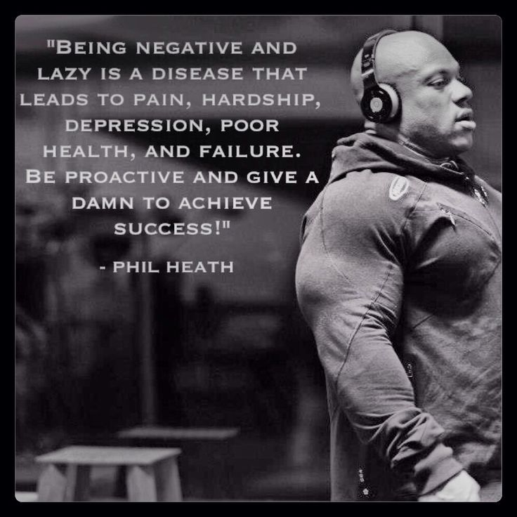 Be Proactive and Give a Damn