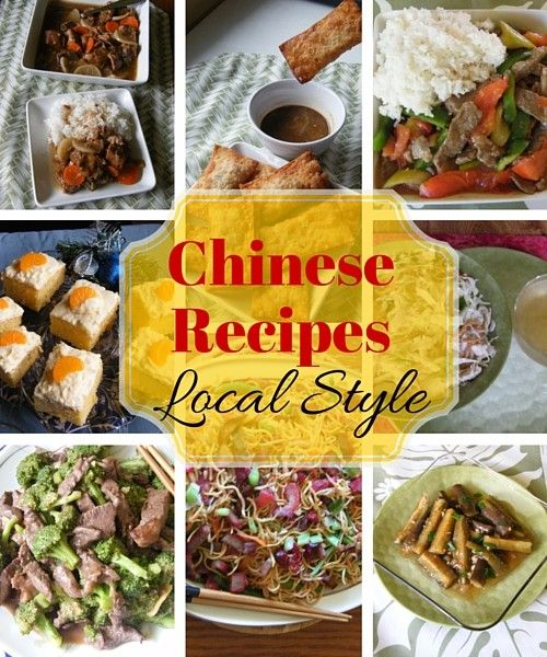 17 best images about local style chinese recipes on for Aloha asian cuisine