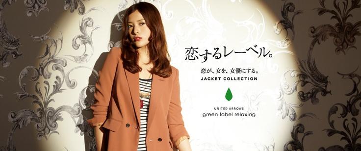 UNITED ARROWS green label relaxing #YurikoYoshitaka