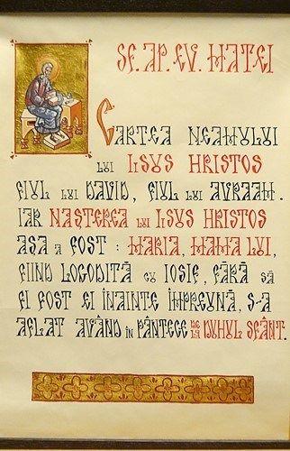 """Am si eu plăcerea să am o lucrare in cadrul acestei licitatii cu nr. 179: Lot 106: Claudiu Victor Gheorghiu -Filacteră """"Sf. Ap. Ev. Matei"""", tempera tuș și foiță de aur/hârtie (T.A.P.), 2015, dimensiuni: 48 x 32 cm Azi 16 noiembrie este  pomenirea Sfântului Apostol şi Evanghelist Matei."""