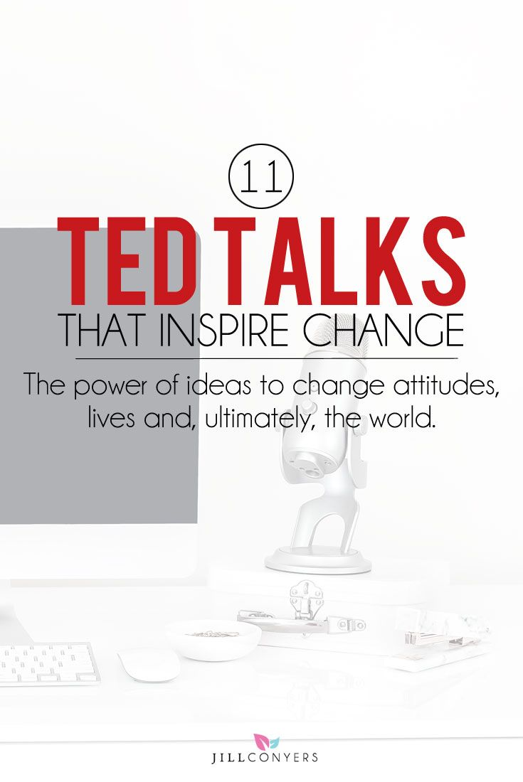Some of the most inspiring TED Talks that will inspire you to act and do something amazing today. Seriously amazing thoughts, ideas and inspiration in 18 minutes or less. Click through to http://jillconyers.com to watch the videos. Pin it now, you're going to want to watch them again later. @jillconyers