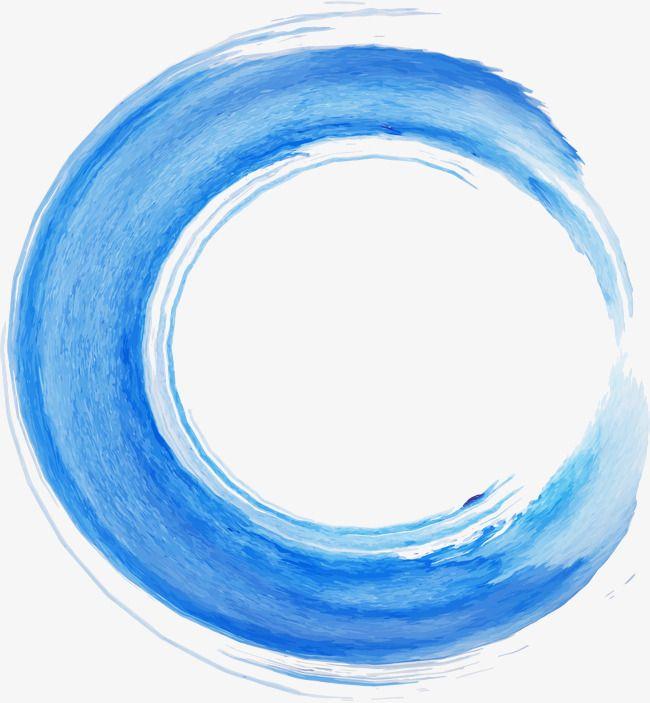 Blue Circle Watercolor Brush Brush Effect Vector Material Blue