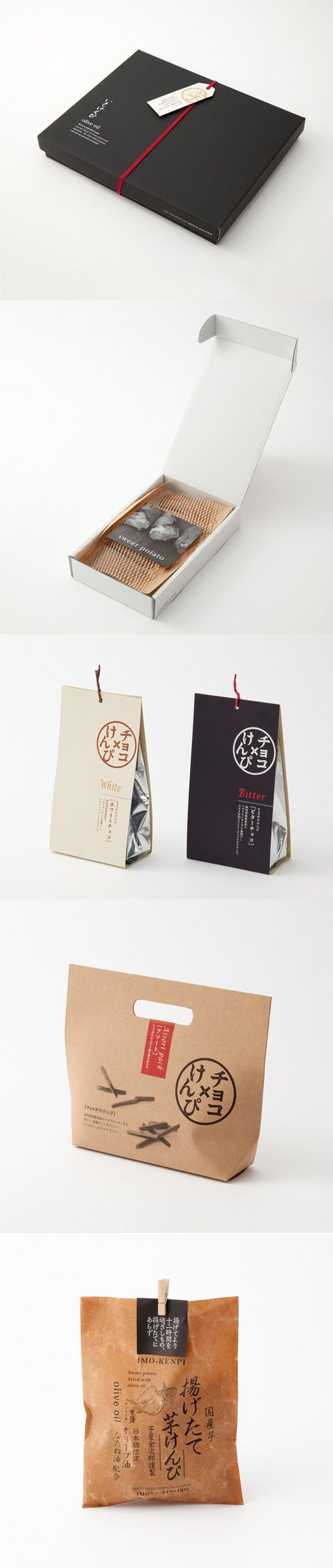 Imoya Kinjiro Packaging Design
