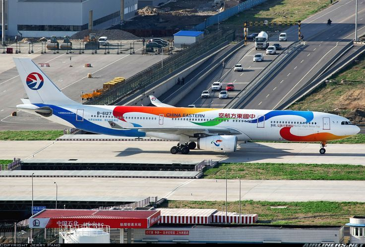 Really easy on the eyes. China Eastern, A330