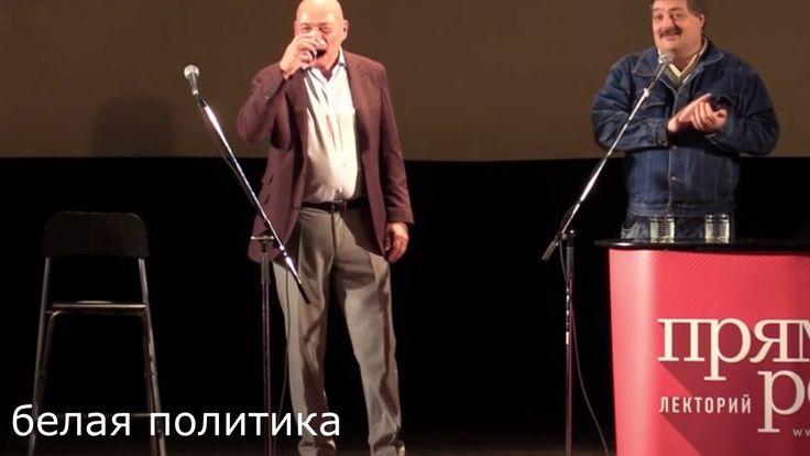 Познер о Навальном и Митингах 12 июня.