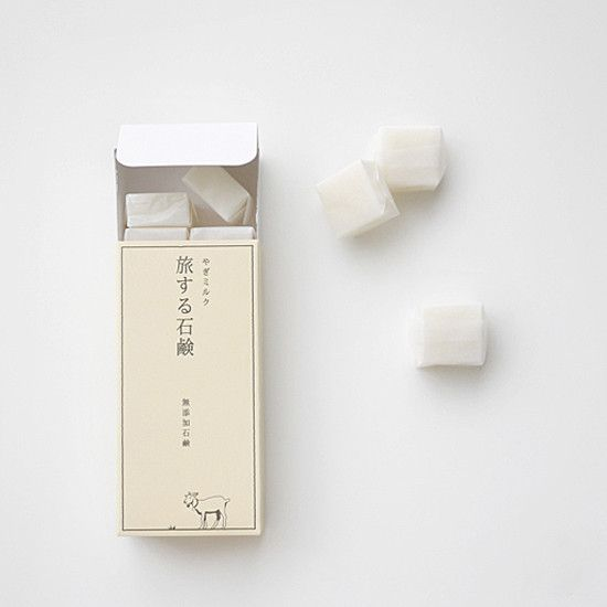 Organic Travelling Soap, Individually Packaged and Made in Japan | Design: Fumiaki Goto |