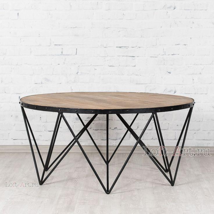 Lissabon журнальный стол - Журнальные столы - Гостиная и кабинет - Мебель по комнатам В стиле Лофт купить