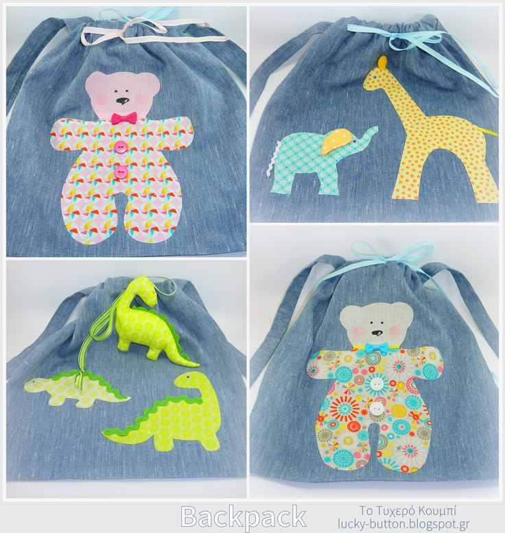 Backpack pouch, Children, Σακίδια πλάτης με φιγούρες από τα διάφορα ζωάκια
