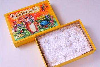 ¥1296くるみがたっぷり入った歯ざわりの良いクッキーです。真っ白い粉糖に包まれた、西光亭1番人気のお菓子。¥1296