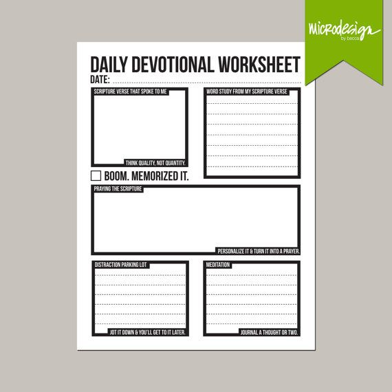 daily devotional: prayer and scripture study worksheet - multiple licenses