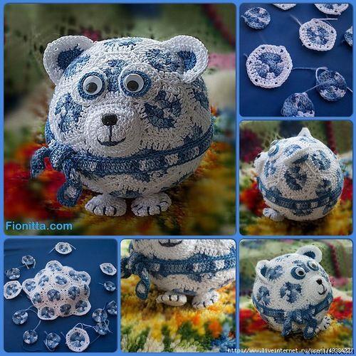 Round Bear