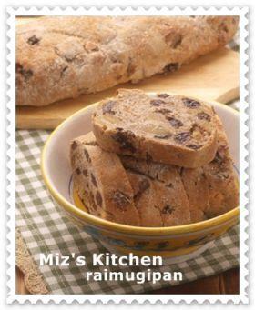 「レーズンとくるみたっぷりのライ麦パン♪」Mizuka   お菓子・パンのレシピや作り方【corecle*コレクル】