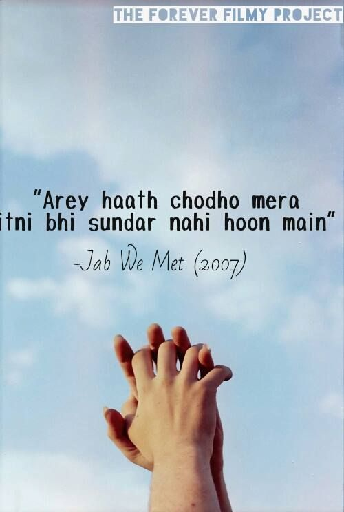 Jab we met. There so should be a part 2. I miss Geet.