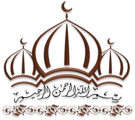 bismillah pg 2 – Islamic Graphics