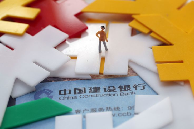 China Construction Bank's NPL Ratio Dropped in 2016; Debt-Equity Exchanges: USD43.5 Billion www.sta.cr/2Kd63