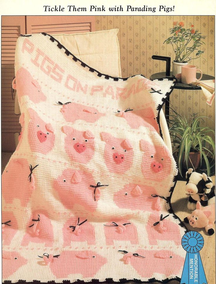 25 Best Afghan crochet Patterns~Pig's on Parade~Butterfly~Cat~Roses & Ribbons - Afghans