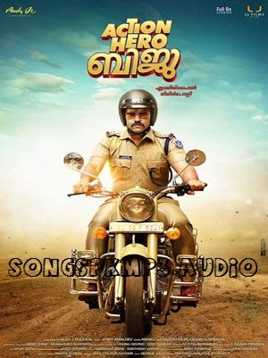 Action Hero Biju Songs,Action Hero Biju Movie Mp3 Songs,Action Hero Biju 2016 Malayalam Songs Download,Action Hero Biju Malayalam Mp3 Songs Free Download