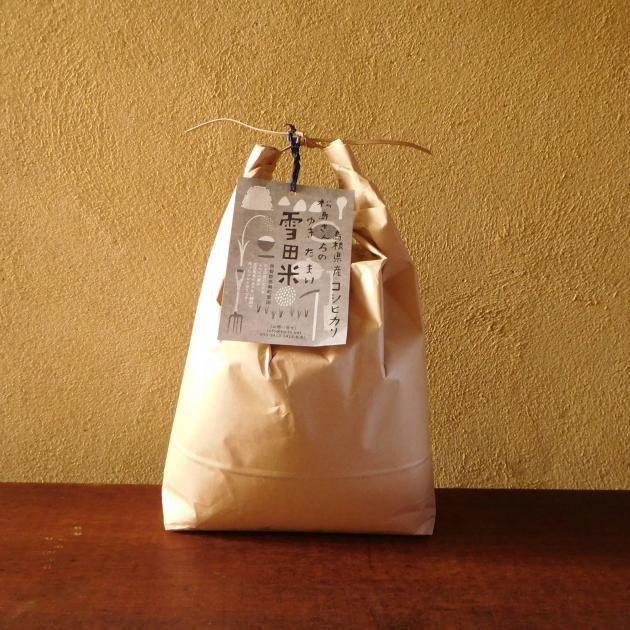 松島さん家の雪田米(5kg) - みやじまぐちの想い出shop epilo (えぴろ) 宮島 広島 土産