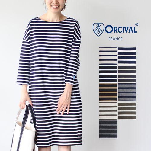 1位:ORCIVAL (オーチバル/オーシバル)ボーダーワンピース RC-9074