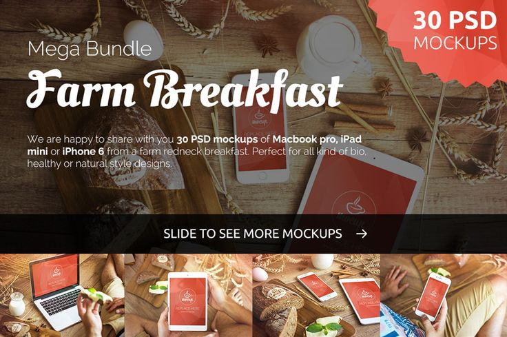 30 PSD Farm Breakfast Mockups - Mocup   Premium PSD Mockups, Free PSD Mockups, Stock Mockup Photos & Mockup Videos
