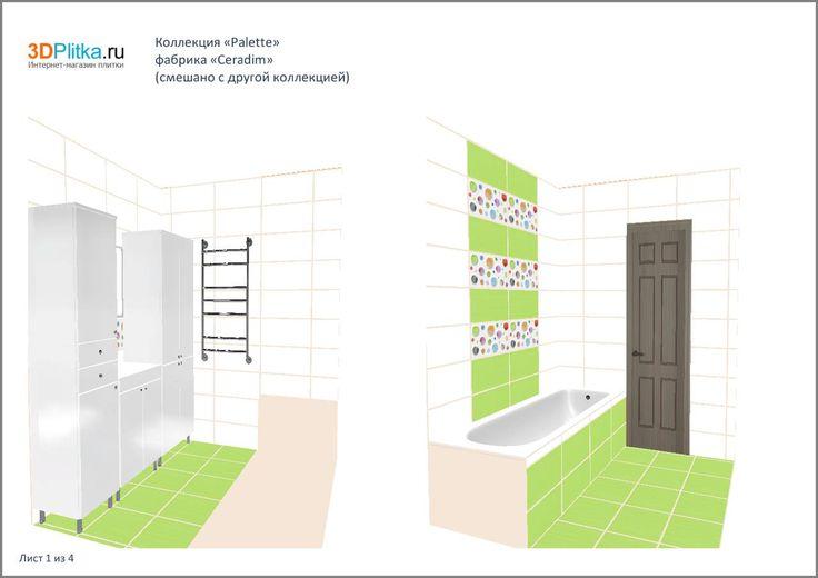 Ceradim Anemonas керамическая плитка и керамогранит - интернет-магазин…