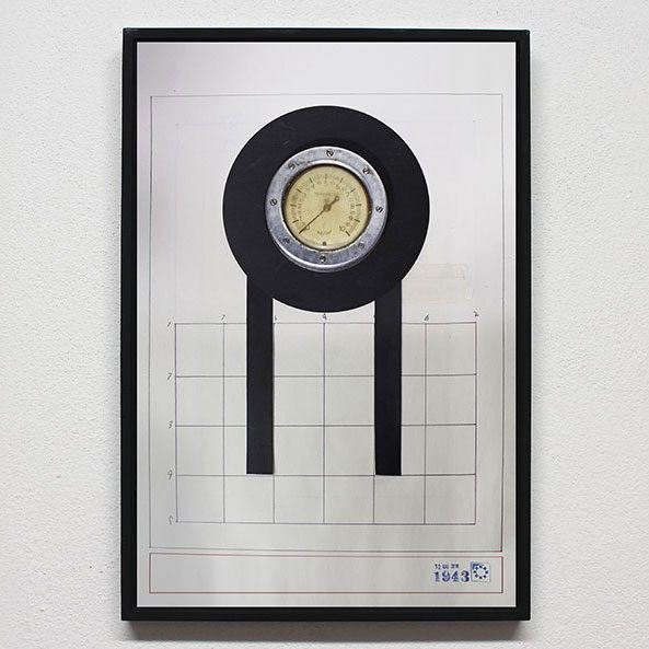 CIRCLE WITH CROSSLINKED 1943 – 2016 / ATR 1979  Printing on paper Size: 29,7 x 42 Maurizio Di Feo
