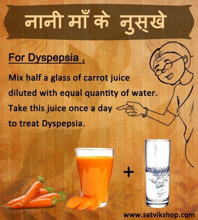 "#NaaniMaaKeNuske 39: Dyspepsia is a condition of impaired digestion. Try this easy-to-implement ""Nuska"" by Naani Maa and cure dyspepsia effectively!"