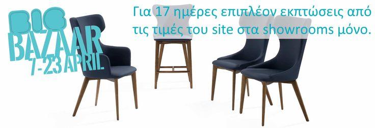 Καρέκλες,  Μπείτε στην αναζήτηση μαζί τους και ανακαλύψτε την καρέκλα που θα φιλοξενήσει τις πιο απλές, μέχρι τις σημαντικότερες στιγμές της ζωής σας.