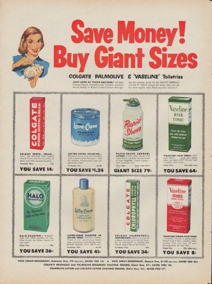Vaseline advertisement vintage loop gr2 5