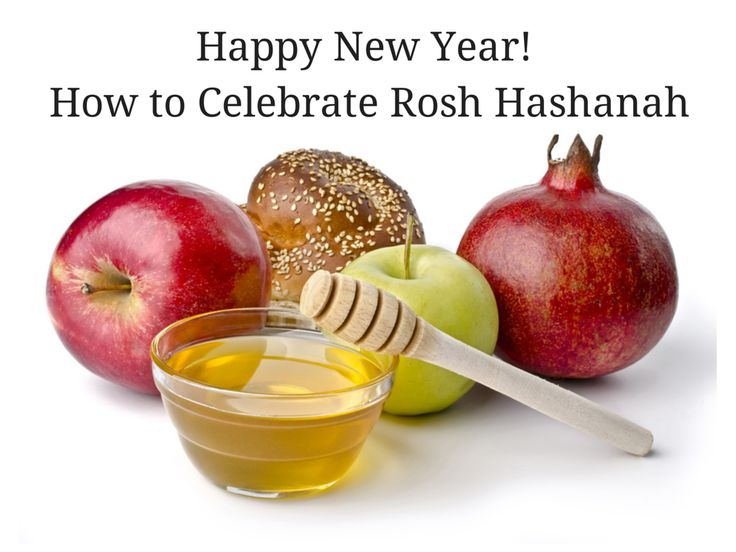 greeting for rosh hashanah hebrew