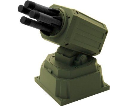 "USB Missile Launcher ""Thunder"": - Be careful where you shoot this."