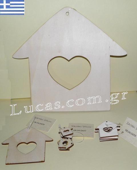 Ξύλινα σπιτάκια σε διάφορες διαστάσεις Υλικά για γούρια και decoupage