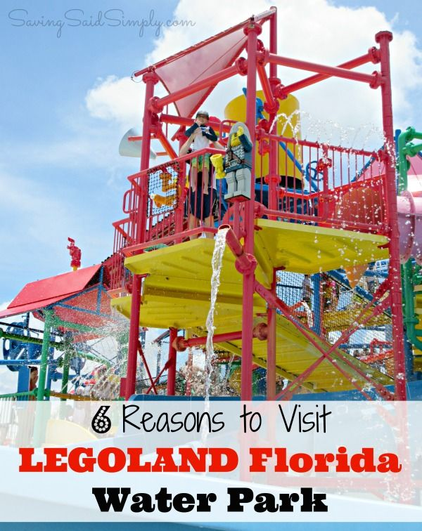 SavingSaidSimply.com - 6 Reasons to Visit LEGOLAND Florida Water Park #Legoland