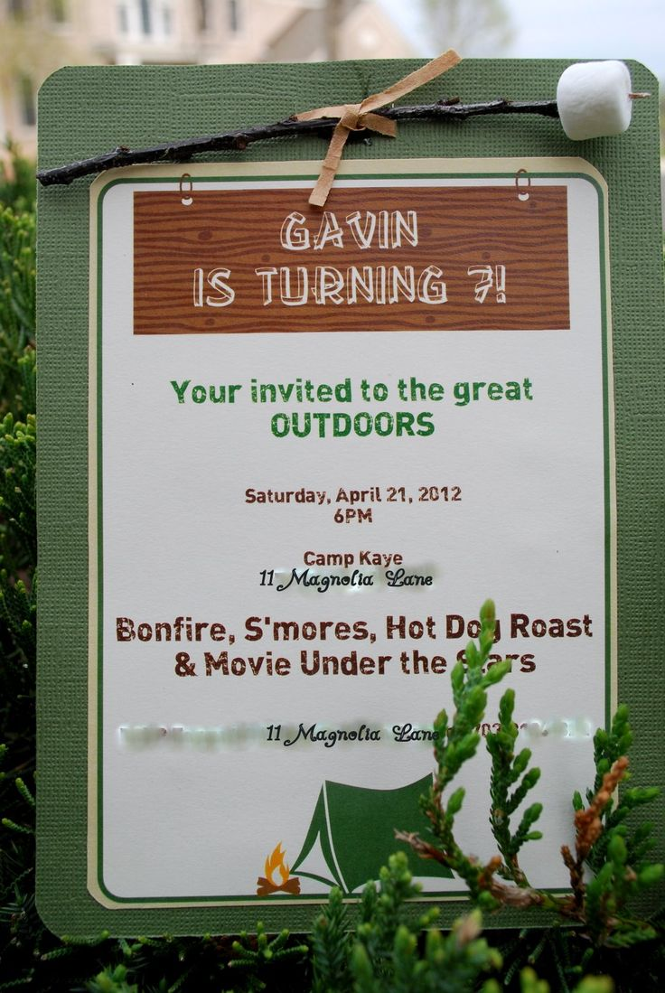 camping themed birthday party   Camping Party Invite with Roasting Marshmallow