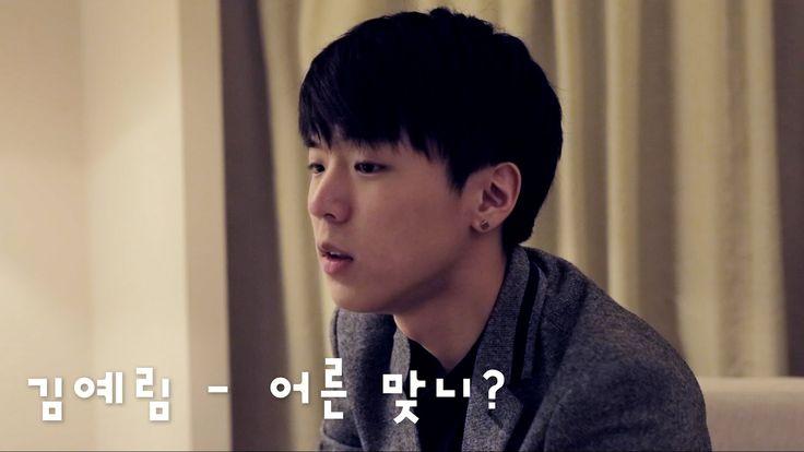 김예림 Lim Kim - 어른 맞니 Are You a Grown Up Cover [ChildFund Korea X JuNCurry...