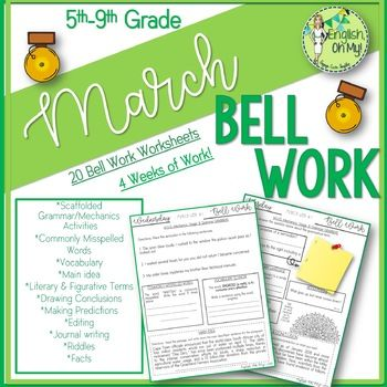 **BELL WORK {March}** When my students come into my classroom, I like for them to have something to do, so I can take attendance, collect homework, and do other housekeeping items. I have done bell ringers on the Smart Board before; however, students had to use their