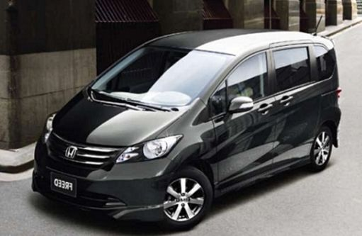 Honda Freed 2017 Price, Rumors, Change, Release Date
