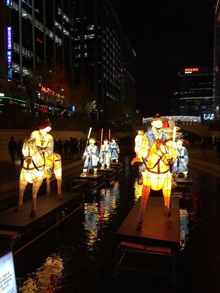 2014 Seoul Lanturn Festival