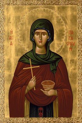 St. Paraskevi the Great Martyr of Rome