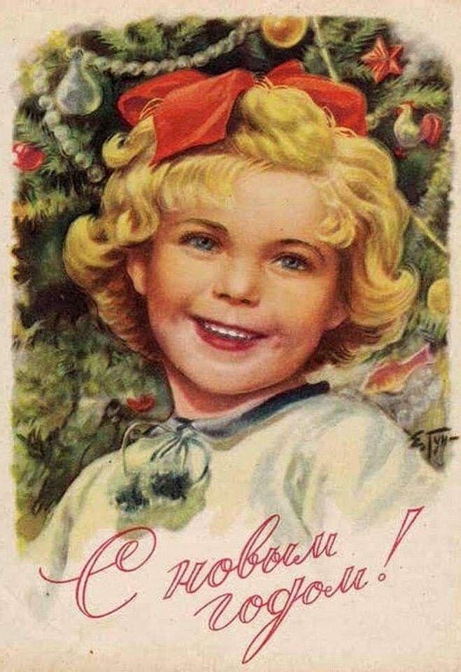 Советские открытки с новым годом 50-60 годов