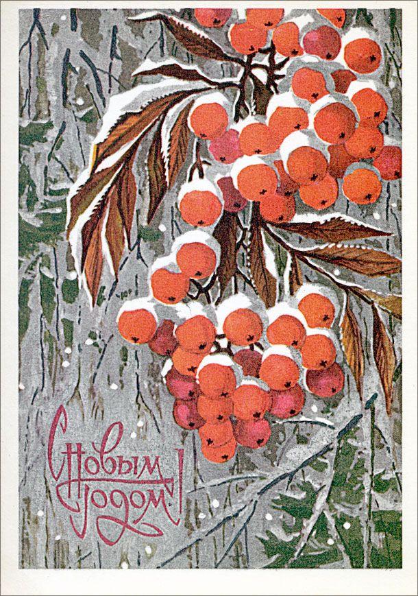 Анимашки, открытки с новым годом художник кузнецов