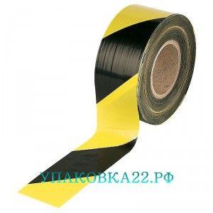 Лента для ограждения жёлто-черная  Барнаул  Лента ограждения жёлто-черная 50 мм*200 м  × Наш сайт: http://upa2.ru