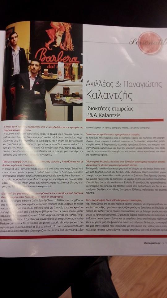 Life magazine interview